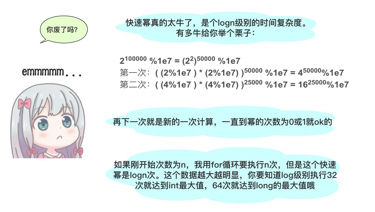 image-20201028180224832